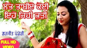gurjit pandori latest punjabi song 2017