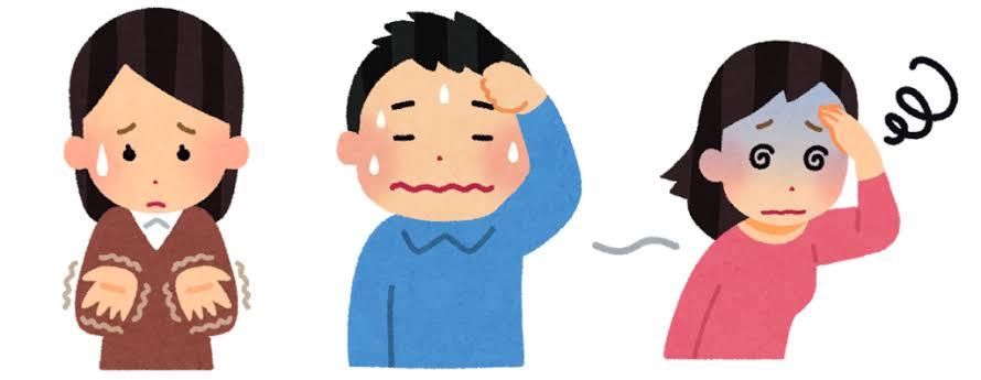 """「低血糖イラスト無料」の画像検索結果"""""""