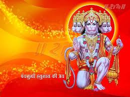panchmukhi hanuman images