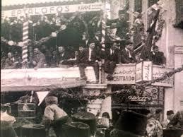 Türk ordusununun İstanbul'a girdiği gün 6 Ekim 1923 #İstanbulunkurtuluşu