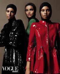 Hijabi Models Vogue Arabia April 2019 Cover Story   Vogue Arabia
