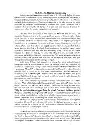 act scene analysis essay