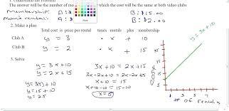 math app that solves algebra