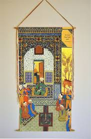 persian art wall art poetry love gifts