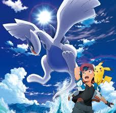 Serebii.net - The 21st Pokémon movie, Pokémon: Everyone's ...