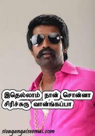 tamil photo ment fb