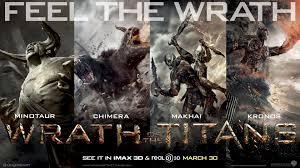 La furia dei Titani (in 3D?)