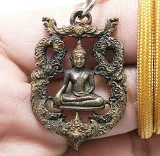 lord buddha blessing for success and