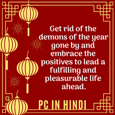 chinese new year cards wishes quotes