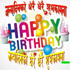 birthday cards in i language > wishing and greeting quotes