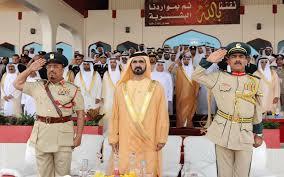 mohammed attends dubai police academy