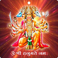 prabhu samaksh panchmukhi hanuman