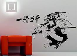Samurai Girl Choun Shiryu Japanese Katana Swords Anime Vinyl Wall Sticker Decal 18 21 Picclick