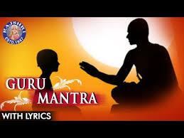 guru mantra shloka lyrics shamika bhide devotional