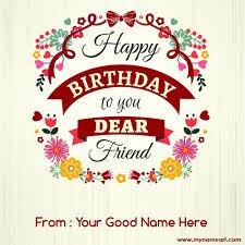 happy birthday to you dear friend