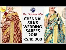 chennai silks wedding saree collection