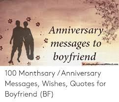 anniversary messages to s boyfriend weddinganniversarywishescom