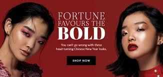 sephora chinese new year makeup 2018