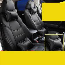 lsrtw2017 5d fiber leather car seat