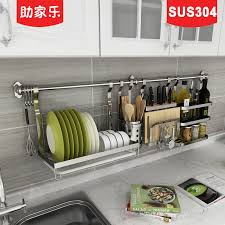 yue ikea 304 stainless steel