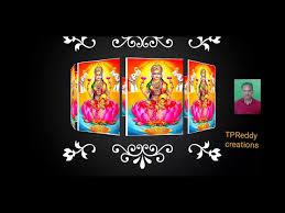 sri lakshmi Speech to lord Lakshmi Lakshmi devi names, Lord, Lakshmi, Lord  lakshmi, Lord lakshmi aarti, Lord lak link Tetala Padmanabha Reddy -  ShareChat - Funny, Romantic, Videos, Shayari, Quotes