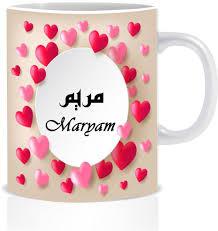 اسم Mariam بالانجليزى لم يسبق له مثيل الصور Tier3 Xyz