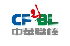 中華職棒大聯盟全球資訊網The Official Site of CPBL