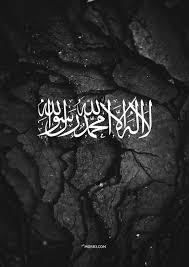 صور خلفيات اسلامية سوداء للموبايل ايفون Hd 2020 لا اله الا الله
