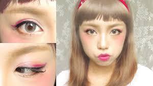 anese harajuku makeup zipper