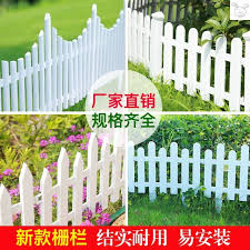 Plastic Fence Fence Outdoor Garden Fence Flower Bed White Fence Kindergarten Interior Decoration Fence Small Fence
