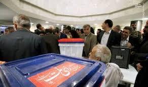 نتیجه تصویری برای صندوق های رای