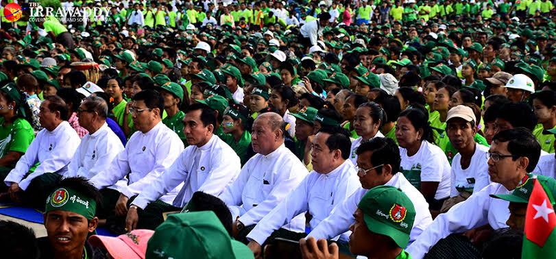 """Image result for USDP"""""""