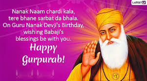 parkash purab images guru nanak jayanti wishes