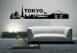 Tokyo Skyline Wall Decal Vinyl Home Decor Flat Decor Vinyl Wall Decals Home Decor