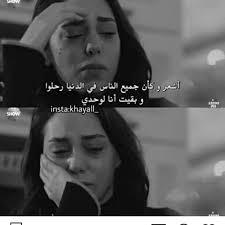 حزن وجراح Home Facebook