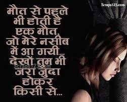 hindi miss you pics images wallpaper