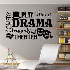 Classroom Wall Decal Drama Collage Performing Arts Lettering