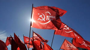 attempts to ban the munist party