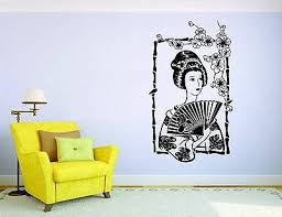 Japanese Geisha Wall Mural Vinyl Decal Sticker Decor Japan Oriental Girl Cherry 24 99 Picclick