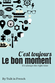 motivational quotes in french to help you study now