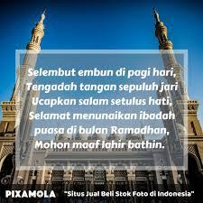 kata mutiara quotes menarik ucapan selamat menjalankan ibadah