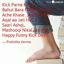 kick parne ka ek bahut ba quotes writings by pratistha
