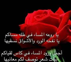 اجمل باقات الورد مع الكلمات