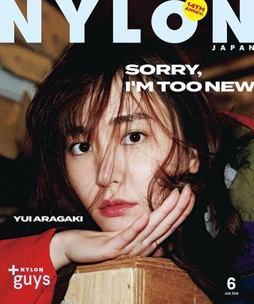 Image result for miss yui aragaki fashion 2018