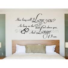 I D Still Choose You Romantic Bedroom Wall Sticker Quote Decor Decal