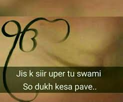 the best and most comprehensive waheguru quotes in punjabi