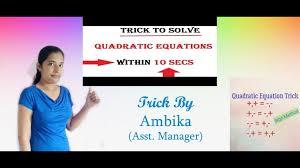 quadratic equation short trick method