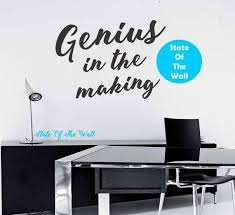 Genius In The Making Wall Decal Sticker Art Decor Bedroom Etsy