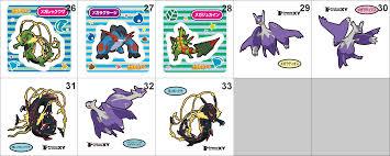 Pokemon Mega Evolution Pan Stickers - Venusaur, Charizard ...