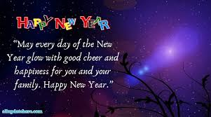 happy new year quotes inspirational funny
